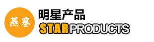 上海亚虎游戏娱乐官网登录